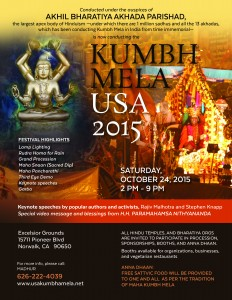 KM USA 2015 Flyer_oct12